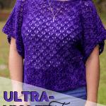 UltraViolet Tee Pinterest Image
